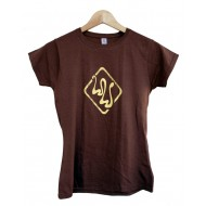 Brown T-Shirt - WW symbol (girls)